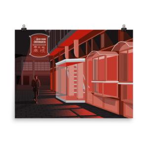 art prints design pop art minimal vancouver china town